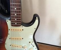 あなたが作った曲のギター伴奏ひきます 【特にロック、ブルーススタイルが得意です】