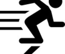 時間が無い人向け「運動」のやり方教えます 日常生活の中に「運動」を取り入れよう!