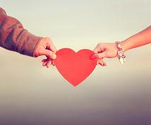 至高の恋人を引き寄せてソウルメイトと出会えます 最高のソウルメイトを引き寄せ幸せでラブラブな恋愛が出来る♡