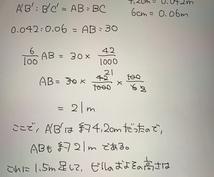 数学検定の過去問なんでも解説します 数学検定を勉強しているアナタへ!!