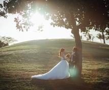 海外挙式・国内披露宴・結婚について詳しく教えます 人生で大切な結婚を後悔・失敗させないよう完璧に教えます!!