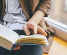 読んでおくべき本を教えます 大学生に必見!あなたにとって必要な本