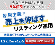 広告用バナー作ります!【使えるクリエイティブが500円】