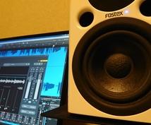 商用レベルのマスタリングでカッコイイ音に仕上げます 最短1日!迫力ある音圧がほしい、広がりのある音がほしい