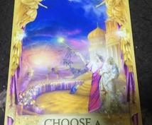 絵柄中心で3枚引きのカードリーディングをします 依頼者様と一緒にカードを読み解く!
