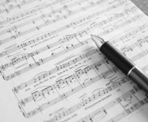 あなただけのオリジナル歌詞を書きます オーディション・イベントなどでオリジナルの楽曲を作りたい方へ