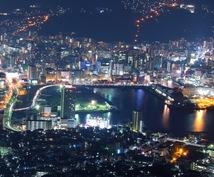 長崎旅行でオススメのスポットや観光地、美味しいお店などを教えます☆