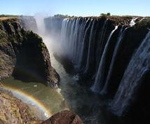 ザンビアの観光、ローカル情報教えますます アフリカへの旅行を考えている方に