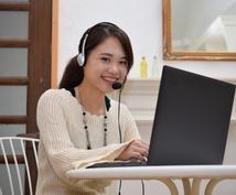 人事歴15年。就活・転職に親身のアドバイスをします 豊富な現場経験から、応募書類から面接対策まで何でも対応!