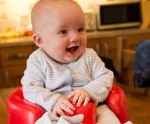 ☆〜育児中のママ!あなたの赤ちゃん・幼児(2歳未満)の気持ち教えます〜☆スピリチュアルカウンセリング