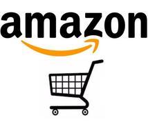 amazon アマゾン カテゴリー解除