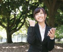 はじめて東京で住むとき、おすすめの場所教えます 新大学生、新社会人、転勤などで住む場所選びに失敗しないために
