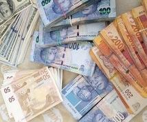 お金のブロックから解放されて豊かになる方法教えます ♡お金の思い込みとサヨナラして自由になろう