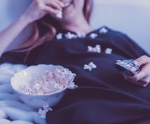 今の気分に合った映画を紹介します 映画を趣味にしたい人にオススメです!