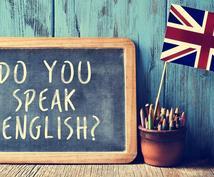 気軽に英会話レッスンできます 英語を気軽に話し、学ぶ機会がほしいあなたへ