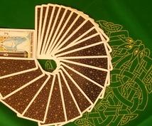 貴方の背中を押すメッセージお伝えします 迷う貴方に踏み出す力を。カードから読み取ります。