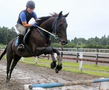 乗馬の始め方教えます 乗馬初心者や新しく乗馬クラブを探している方