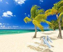ヒルトンタイムシェアに関する相談のります ヒルトンタイムシェアのオーナーで定期的なハワイ旅行を計画