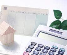 低年収でも可能な不動産投資を案内します 不動産投資に興味があるけれど年収が満たない方向けの商品です。