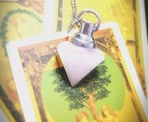 タロット占い*恋愛、対人、言えない悩みを占います 人には言えない悩みも秘密厳守でタロットカードで占います。