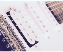 ギター初心者さんの相談承ります 教本や動画では分かりづらいと思われている方にオススメ!