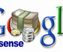 規約違反のGoogleアドセンスを代理通報します Googleアドセンスの規約違反を見つけたので通報したい!