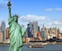 米国(永住権)グリンカード抽選申込代行します 10月2日~11月3日 期間限定!申込はお早めに。