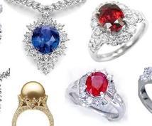 ブランド品や時計、ジュエリーの査定及び真贋をします 他のウェブサイト査定サービスはわざと高く値段を設定している?
