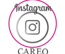SNSで集客!インスタグラマーが貴社をPRをします 【最大300万人配信】Instagramによる集客・販売促進