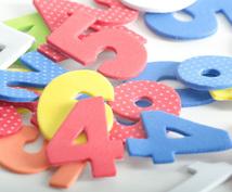 あなたの生年月日から今必要なメッセージ送ります 生年月日の奇数と偶数の8つの組み合わせであなたの今を映し出す