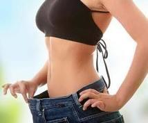 ダイエット➕リバウンドしない食事指導を提供ます ダイエットをしたい方、運動をしたいけど時間がない方