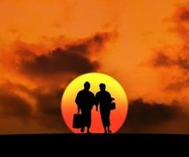 恋愛、夫婦関係、婚活の悩み  鑑定アドバイスします ●霊視 恋愛、恋愛成就、復縁成就、結婚、離婚、婚活、夫婦関係