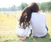 【必見】恋人が出来ない、モテないなどお悩みの方!経験豊富なコンサルタントが親身にアドバイス致します!