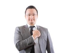 転売ビジネスで月50万稼ぐノウハウ教えます 稼げるまでサポートできる体制も整っています!