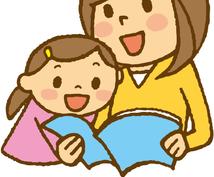 保育士がお母さんの気持ちになってお話しききます 子育てママのオアシスになりたいです^_^