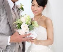 ★婚活アドバイス★