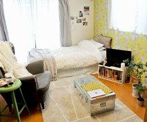 理想の住まいづくりをお手伝いします 予算に合わせた家具・レイアウトの提案(イメージ画付き)