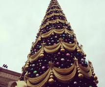 【あなたが子供のころ欲しかった贈り物を、なぜか気になるアノ人がクリスマスに貰う物語】をイヴに配達!