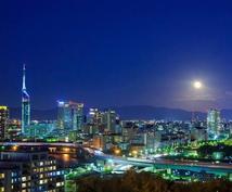 福岡・韓国旅行のプランニングいたします 美味しいものを食べに福岡・韓国に行きませんか??