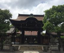 京都出身&在住。三児の母が楽しい旅をお助けします 小さなお子さんづれの方におすすめ。