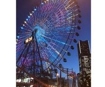 横浜のおすすめデートプランをご提案します ありふれた定番ヨコハマデートではなく女性が喜ぶデートをお約束