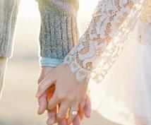 キューピッドの愛のエネルギーを送ります 愛に溢れた日々に、恋人、ソウルメイトとの縁結び、浄化…