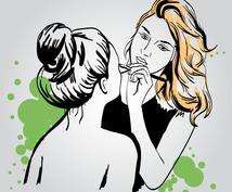 美しい眉の作り方をアドバイスします 〜美眉メイクで垢抜けフェイスを手に入れたい方へ〜