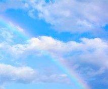 心のブロック解除いたします あなたの心の曇り、パッと青空に。