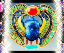神秘エジプト魔術の力をあなたに
