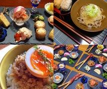 調理学校直伝和食レシピ33品(栄養計算付)教えます きちんと丁寧に和食を作ってみませんか?(^ ^)