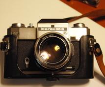【初心者向け】カメラの選び方、設定、撮り方や構図の基本お教えします!