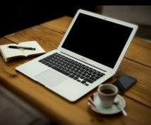 ネットビジネスの始め方をお伝えします 在宅で稼ぎたい方にオススメです!