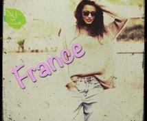 フランス語名付けます フランス人に生まれてたらどんな名前になってた?
