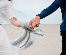 恋愛相性鑑定と恋愛のお悩みへのアドバイスをします 大切な人との関係を一歩前に進めたい方へ